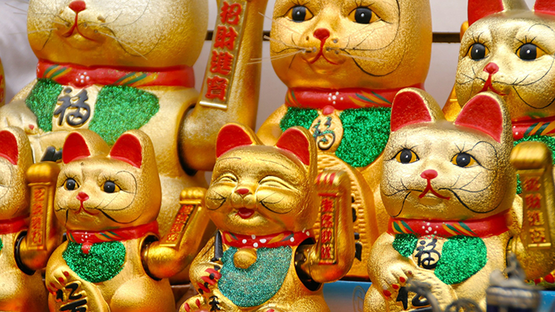 Melbourne Central Is Filling A Room With 800 Lucky Cats Because Why Not
