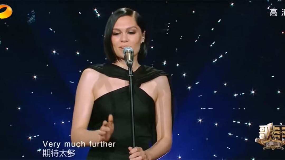Jessie J Is Now A Contestant On A Chinese Singing Contest Because Why Not?!