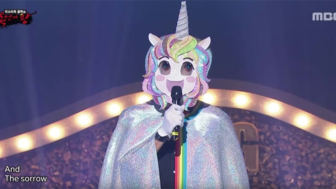 Man Sings Iconic 'Annie' Song In A Unicorn Mask On Korean TV, Reveals Himself To Be Ryan Reynolds