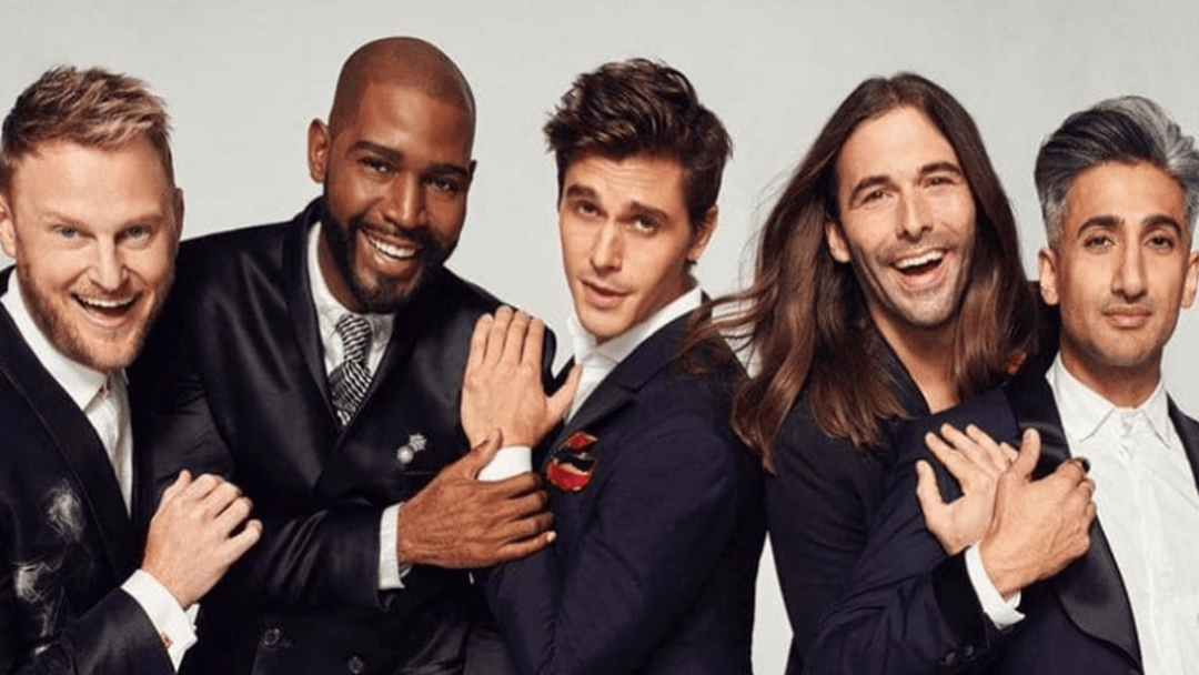 Official Queer Eye Merchandise Is Here To Make You Scream YASS!